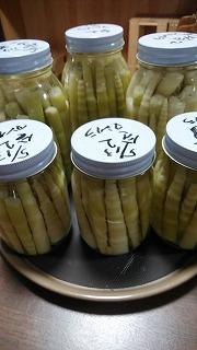 山菜 part2