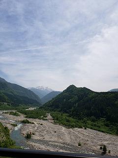 立山大橋のサムネイル画像